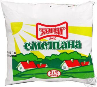Сметана Злагода 21% 400г пленка Украина