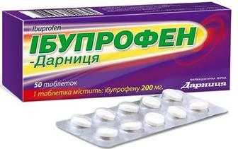 Ибупрофен-Дарница 200 мг таблетки №50