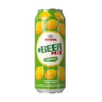 Пиво Beermix 0,5л