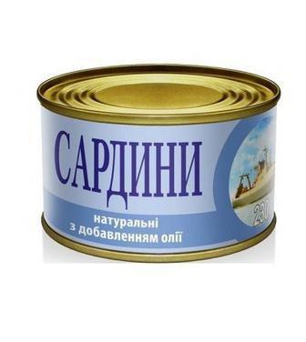 Сардина натуральна з добавленням олії Ірф 230г