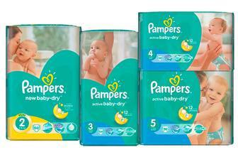 Подгузники Pampers active baby-dry, 88, 106,124
