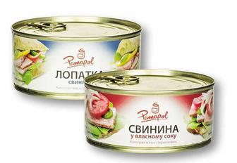 Консepви Свинина у власному соку/ Лопатка свиняча «Pamapol» - 300 г