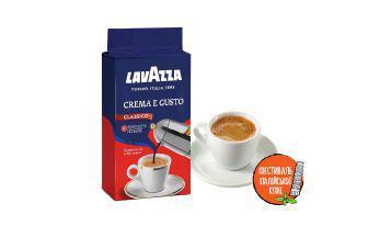 Кава Італія мелена Крема Густо Лаваза 250 г