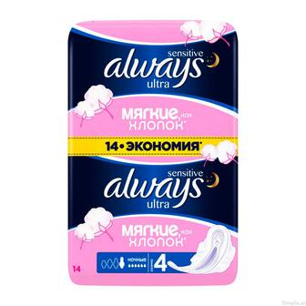 Гигиеничиские прокладки Always Ultra Sensetive 12, 14, 16, 20 шт/уп