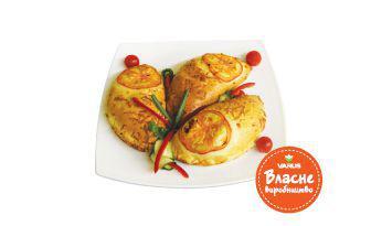 Піца Кальцоне з баклажаном, копченостями та моцарелою 180 г