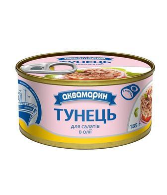 Тунець для салатів в олії або у власному соку Аквамарин 185г