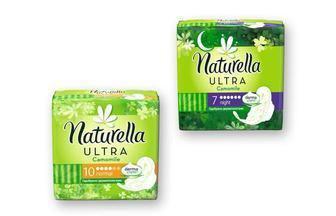 Прокладки гігієнічні Camomile Ultra Normal 10 шт. Camomile Ultra Night 7 шт. Naturella