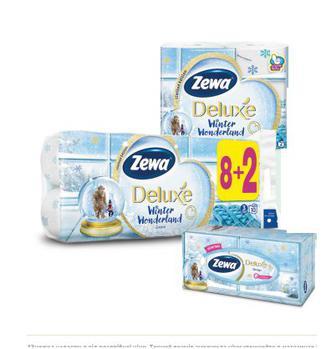Рушники паперові, серветки косметичні, туалетний папір Zewa Deluxe