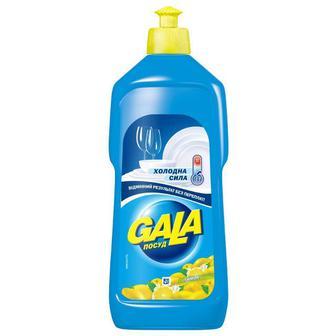Засіб для миття посуду Gala 00 мл