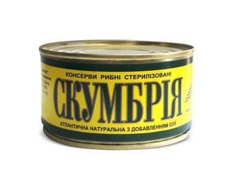 Скумбрія натуральна Креон, з добавленням олії, 240 г