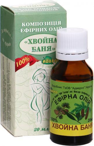 Ефірна олія Хвойна лазня 20 мл