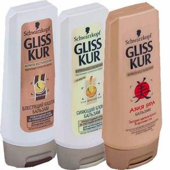 Бальзам для волос Gliss Kur 200мл