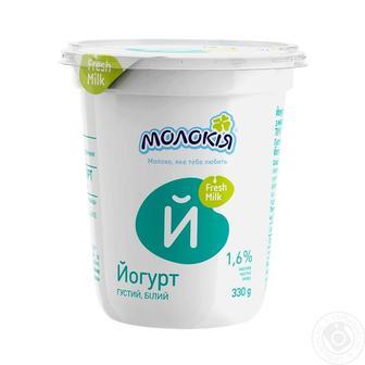 Йогурт б/н 1,6% Молокія 330г