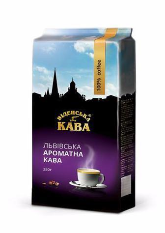 Кава Львівська ароматна мелена Віденська кава 250г