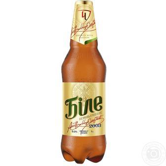 Пиво Біле Чернгівське 1 л