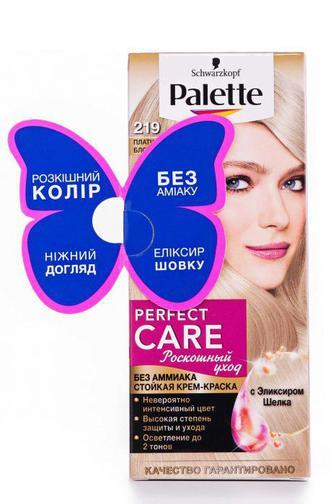 Краска для волос Palette Perfect Care тон 219 Платиновый блонд