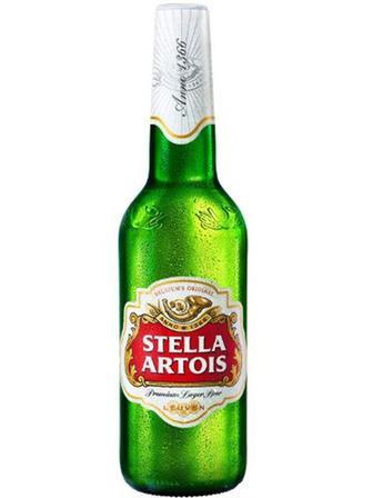 Пиво світле Stella Artois 0.5 л