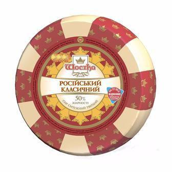 Сыр «Российский Классический», Шостка, 1кг
