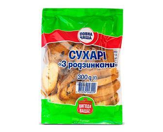 Сухарі «З родзинками» «Повна Чаша»® 300г