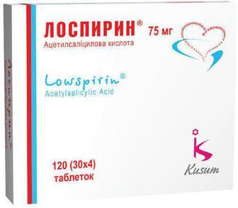 Лоспирин 75 мг таблетки №120