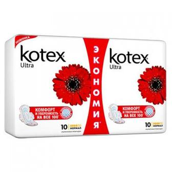 Прокладки гігієнічні Kotex Ultra
