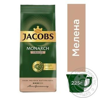 Кава Jacobs Monarch Delicate мелена 225г
