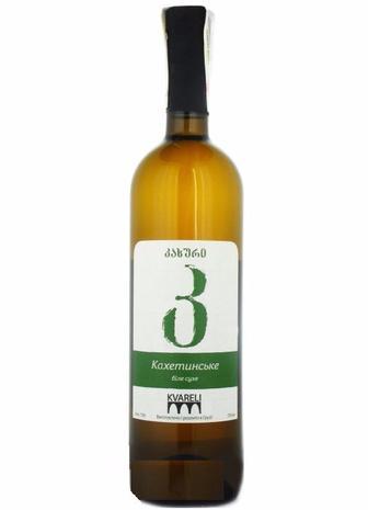 Вино Kvareli Кахетинское белое сухое 0,75