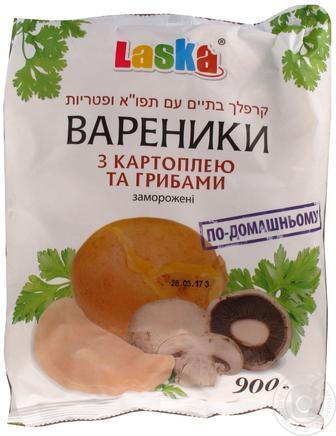 Вареники Laska з картоплею та грибами 900г