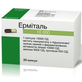 Эрмиталь 10000 ЕД капсулы №20